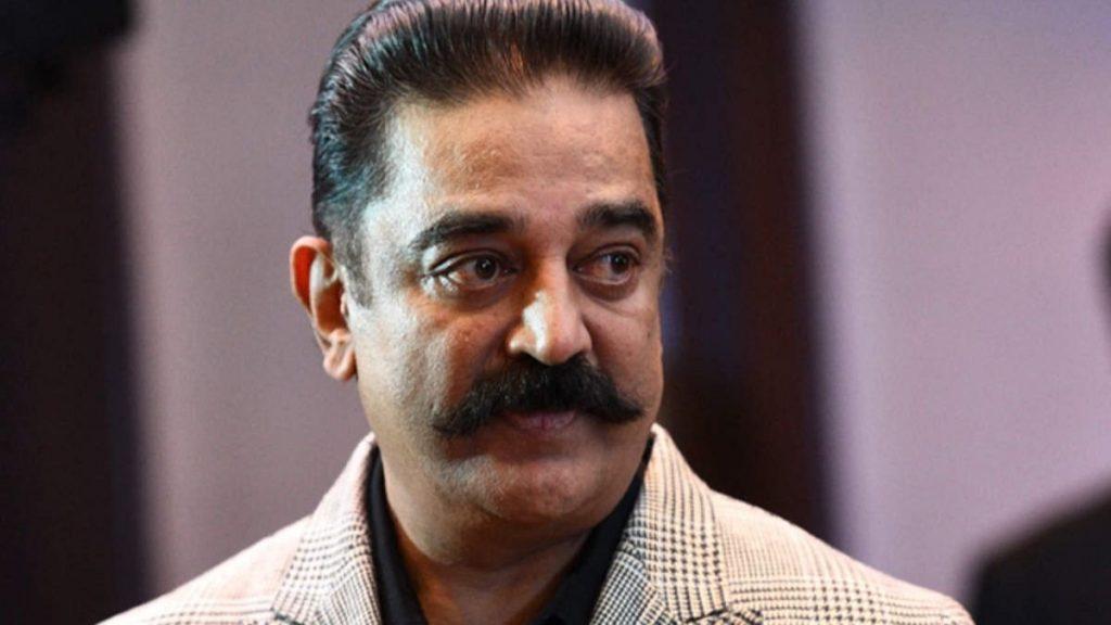Kamalhasan Starts New Organization