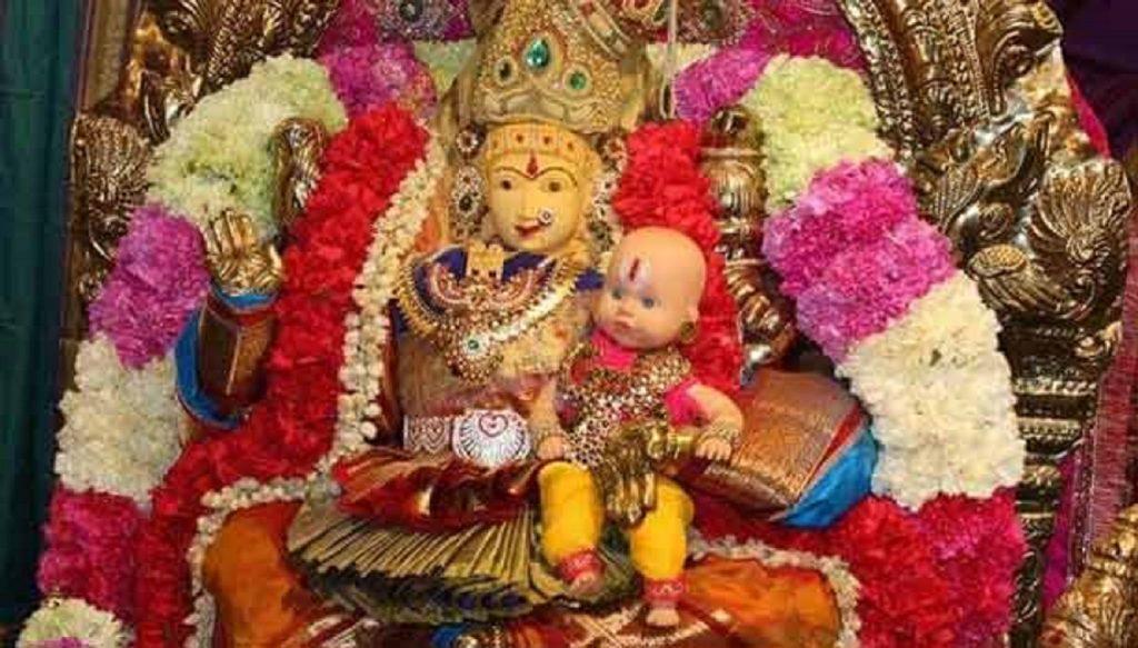 Santhana lakshmi viratham for Child